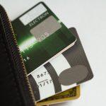 クレジットカード 審査 なし