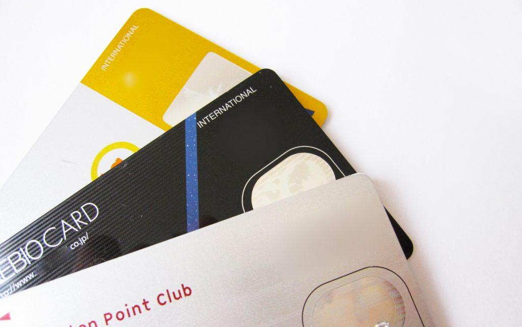 クレジットカード審査なし