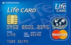 審査 が 緩い クレジット カード